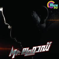 Sadaa Paalaya Raga Mohanam Gopi Sundar MP3