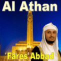 Free Download Fares Abbad Al Athan (Quran - Coran - Islam) Mp3