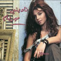 Hasisni Beek Myriam Fares song