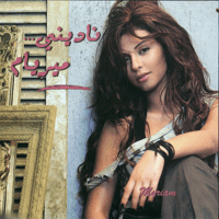 Nadini Myriam Fares