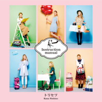 Torisetsu Nishino Kana MP3