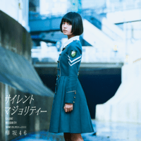 Silent Majority Keyakizaka46 MP3