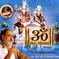 Om Namah Shivay Pujya Bhaishri Rameshbhai Oza