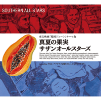 Manatsu No Kajitsu Southern All Stars MP3