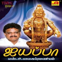 Karthigai Muthal Malaysia Vasudevan MP3