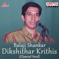 Anandamrutha Karshini - Amruthavarshini - Adi Balaji Shankar