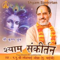 Krushnam Vande Jagatgurum Pujya Bhaishri Rameshbhai Oza