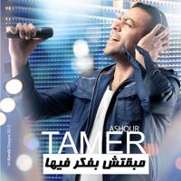 Mabaketsh Tamer Ashour song