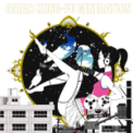 Free Download ASIAN KUNG-FU GENERATION Last Scene Mp3