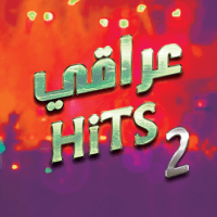 Njoom Alsama Hussein Ghazal MP3