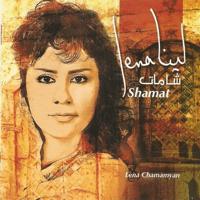 Hawwell Ya Ghannam Lena Chamamyan MP3
