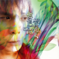 Free Download Wu Bai & China Blue Farewell My Love Mp3