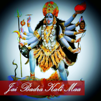 Mantra to Remove Debt Jai Badra Kali Maa MP3