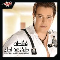 Bos Bos Tarek Abd El Halem