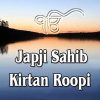 Ek Omkar Sant Anoop Bhai Hardev Singh Diwana MP3