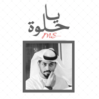 Ya Helwa Mohamed Al Shehhi MP3