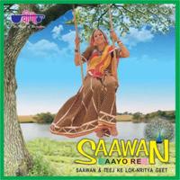 Aayo Aayo Teej Tinwar Seema Mishra
