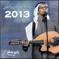 Free Download Rabeh Saqer Fkrt Aghydk Mp3