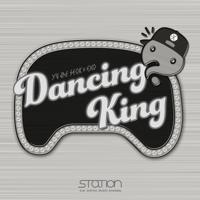 Dancing King Yu Jae Seok & EXO MP3