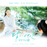 Say Yes Loco & Punch