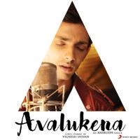 Avalukena Anirudh Ravichander & Srinidhi Venkatesh