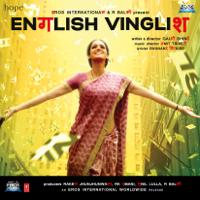 Navrai Maajhi Sunidhi Chauhan, Swanand Kirkire, Neelambari Kirkire & Natalie Di Luccio MP3