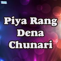 Nit Khair Manga Sohnya Rahat Fateh Ali Khan MP3