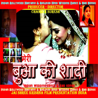 Dulhe Raja Ji Aaye Hai Aaye Hai Yash Preet, Kiran, Swati & Chander Suresh MP3