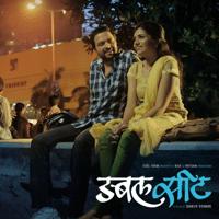 Kiti Sangaichay Mala Jasraj & Aanandi Joshi MP3