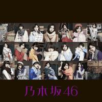 Naimononedari Nogizaka46