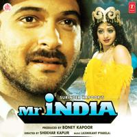 Kate Nahin Kat Te Kishore Kumar & Alisha Chinai MP3