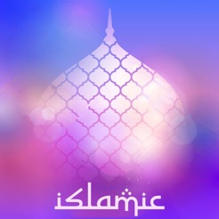 Best Wallpapers For Iphone X App Islamic Wallpapers Islamic Backgrounds On The App Store