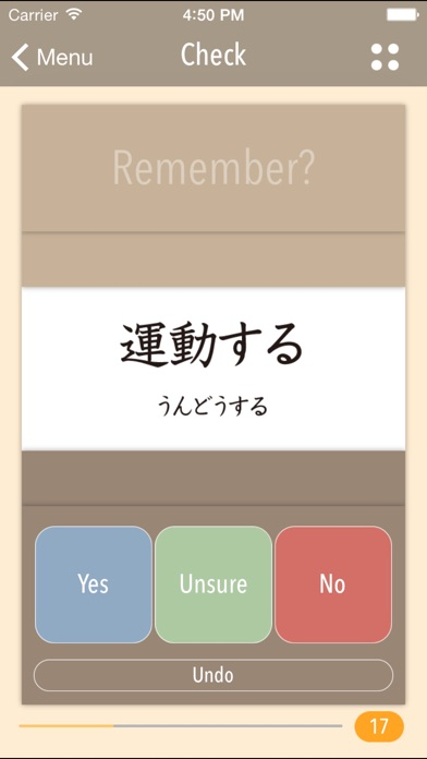GENKI Vocab Cards by The Japan Times, Ltd (iOS, United States