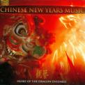Free Download Heart of the Dragon Ensemble Lion Dance Mp3
