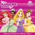 Free Download Disney Princess Music Box Karaoke I See the Light (Instrumental) Mp3