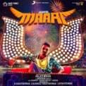 Free Download Anirudh Ravichander & Alisha Thomas Don'u Don'u Don'u (The Don's Romance) Mp3