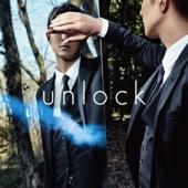 urata naoya (AAA) - unlock - EP アートワーク