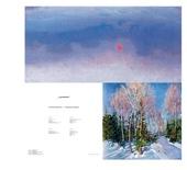 Nocow - Tayut Ogni artwork