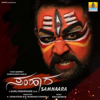 Free Download Ravi Basrur Samhara (Original Motion Picture Soundtrack) - EP Mp3