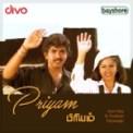 Free Download Gopal Sharma & Anuradha Dilruba Dilruba Mp3