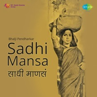 Free Download Anandghan Sadhi Mansa (Original Motion Picture Soundtrack) - EP Mp3