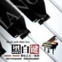 Free Download 代尚辉 哭砂 Mp3