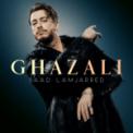 Free Download Saad Lamjarred Ghazali Mp3
