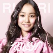 RIRI - RUSH アートワーク