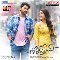 Free Download Thaman S. Toliprema (Original Motion Picture Soundtrack) - EP Mp3