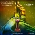 Free Download A. R. Rahman, Sid Sriram & Sunitha Sarathy Ennodu Nee Irundhaal Mp3