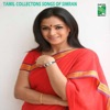 Tamil Collections Songs of Simran