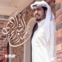 Free Download Mamdouh Al Shadadi Ya Zain Mp3