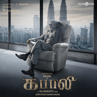 Free Download Santhosh Narayanan Kabali (Original Motion Picture Soundtrack) - EP Mp3