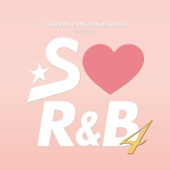 Various Artists - S Love R&B 4 アートワーク